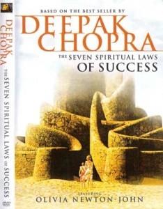 deepak chopra film