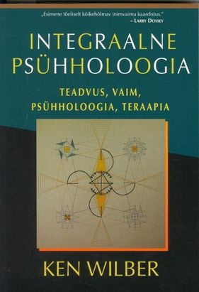 integraalne-psühholoogia