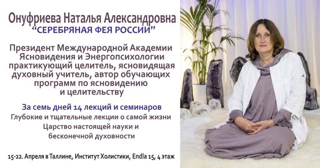 natalja RUS 2