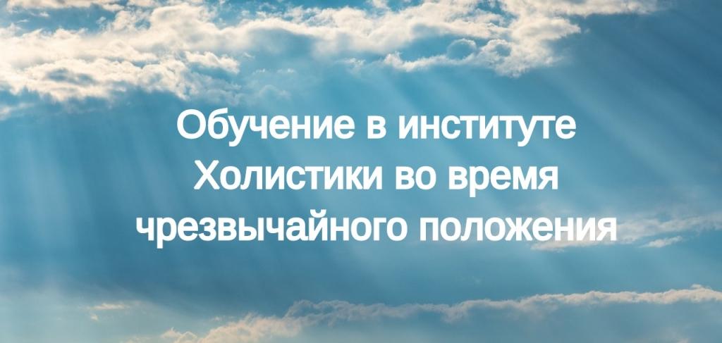 eriolukord rus